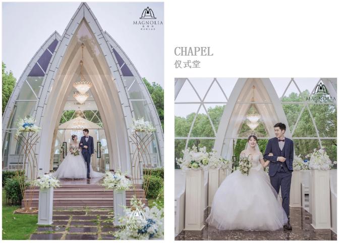 婚礼堂发布:魔都上海最美婚礼仪式堂合集  第13张