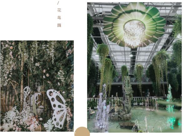 婚礼堂发布:百亩草坪、3大宴会厅!常州花鸟园生态酒店  第14张
