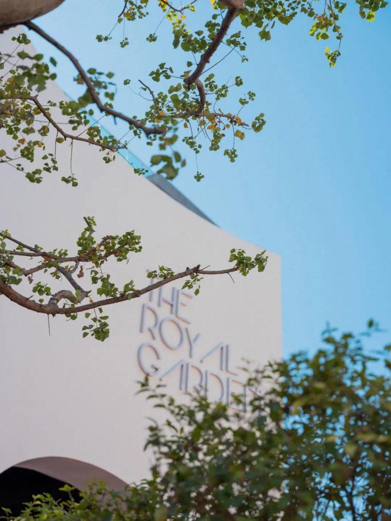 婚礼堂发布:南京网红新地标!皇家花园·法式格调婚礼会馆  第22张