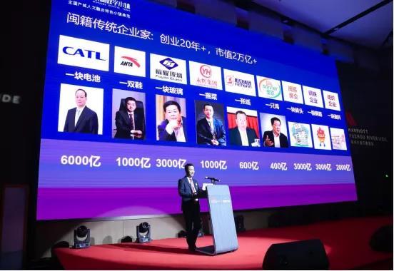 婚礼堂发布:总投资8亿、4.5万平!福州万豪酒店正式营业  第5张