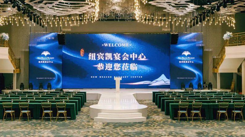 """婚礼堂发布:5大百万级宴会厅!""""婚嫁+商业地产""""的完美融合  第13张"""