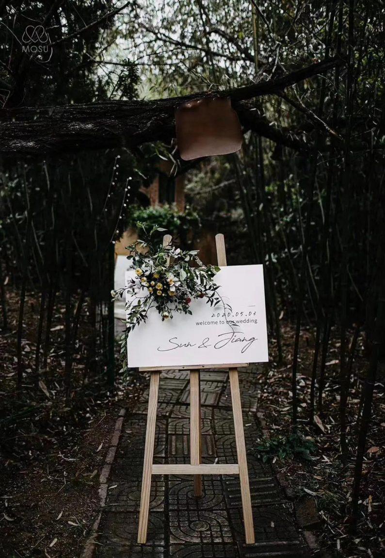 花漾婚礼堂:岛城首个湖畔&木屋婚礼场地  第20张