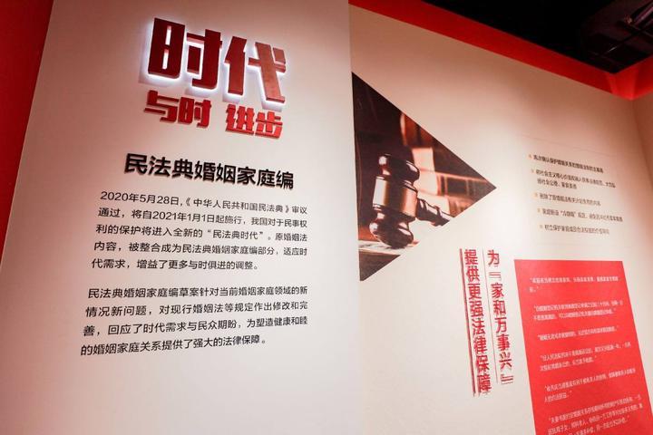 宁波:民法典婚姻家庭主题馆揭牌!  第3张