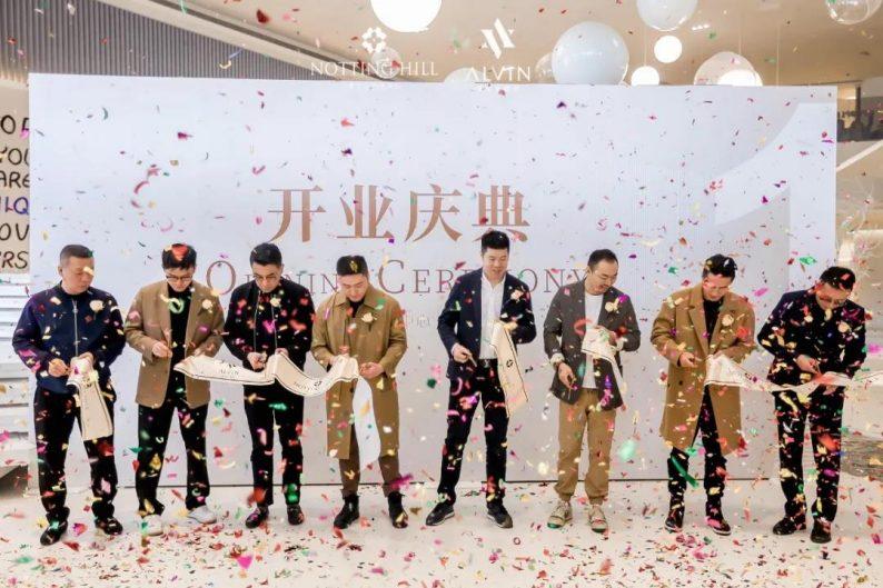 杭州诺丁山艺术中心 X 艾尔文视觉,正式开业!