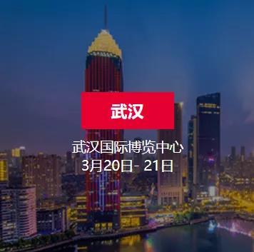 时间公布!2021中国婚博会春季展  第5张