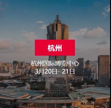 时间公布!2021中国婚博会春季展  第6张