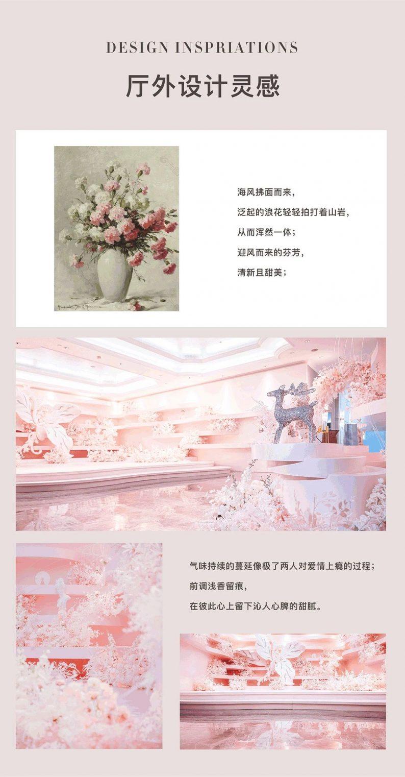 婚礼堂发布:2020全新发布,爱菲尔3大主题宴会厅  第15张