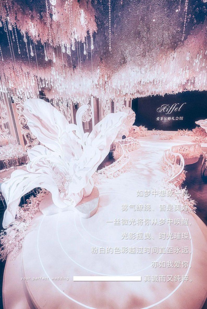 婚礼堂发布:2020全新发布,爱菲尔3大主题宴会厅  第18张
