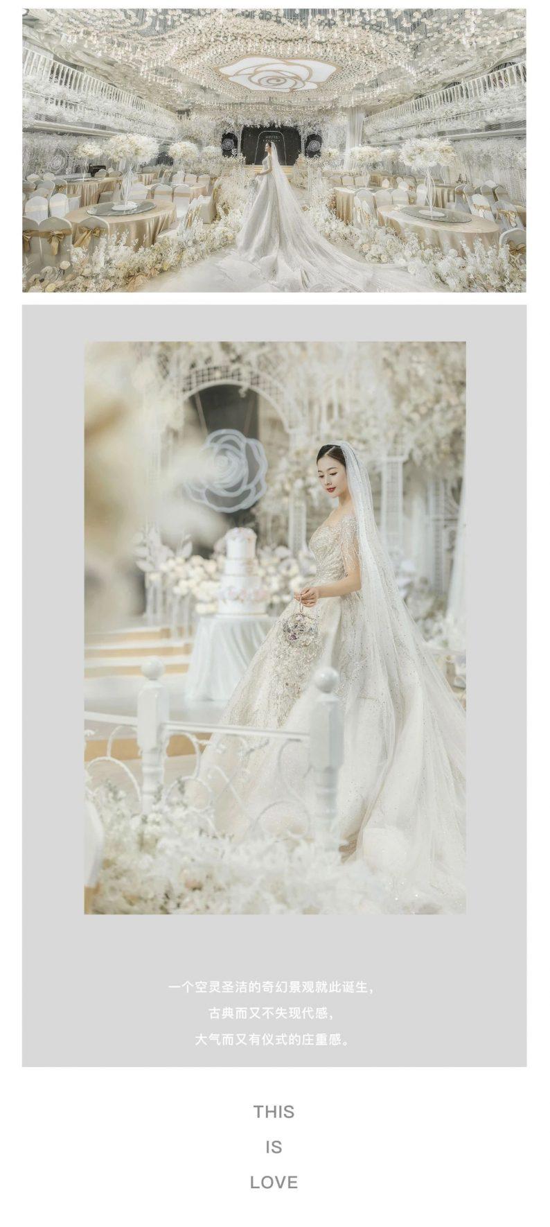 婚礼堂发布:2020全新发布,爱菲尔3大主题宴会厅  第28张