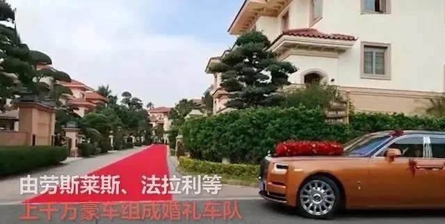 6.8w一桌、婚宴上亿!广东惊现豪华婚礼  第2张