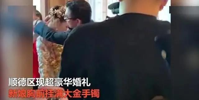 6.8w一桌、婚宴上亿!广东惊现豪华婚礼  第4张