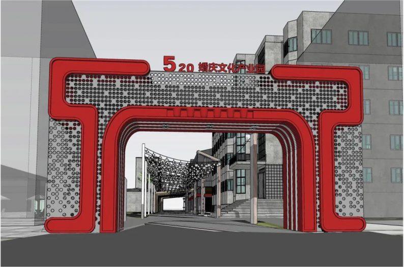总投资2亿元!南昌首个520婚庆文化产业园  第3张