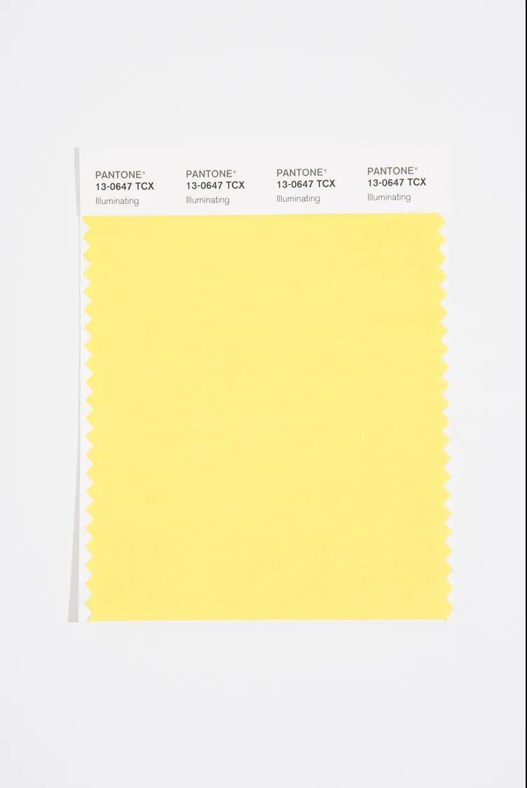 潘通发布!2021年年度双流行色:亮丽黄和极致灰  第3张