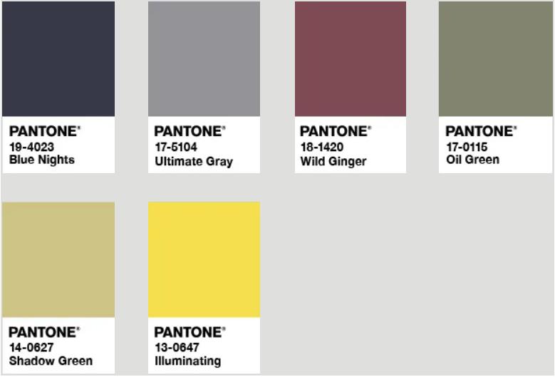 潘通发布!2021年年度双流行色:亮丽黄和极致灰  第15张
