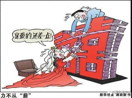 武汉老板千万嫁妆嫁女!结婚成本30年翻千倍  第24张