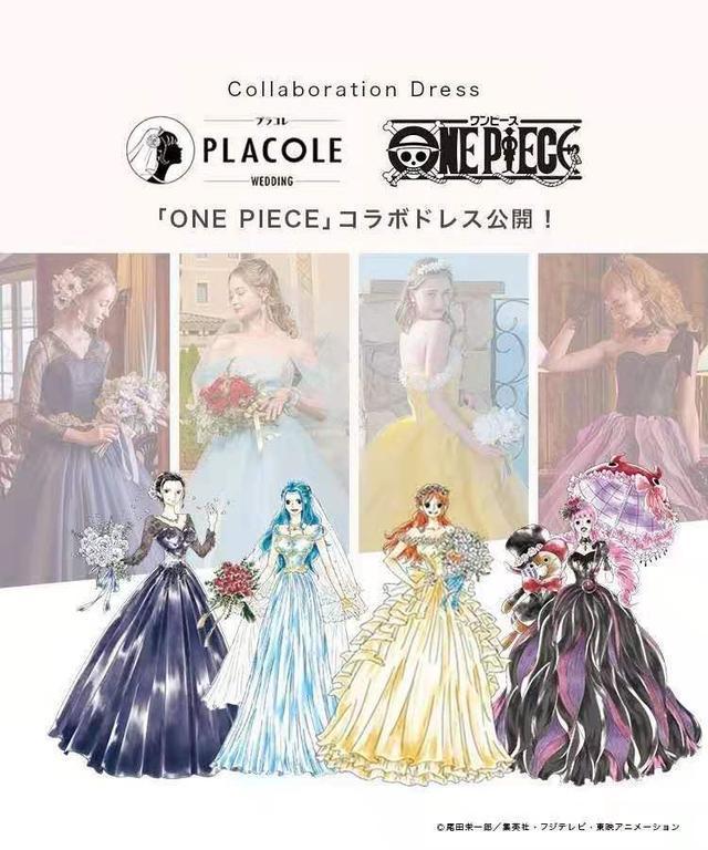 海贼王出联名婚纱了!日本婚庆公司PLACOLE发布  第1张