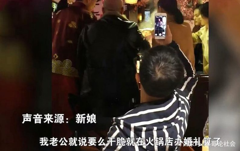 """重庆人的""""麻辣火锅婚礼""""  第4张"""