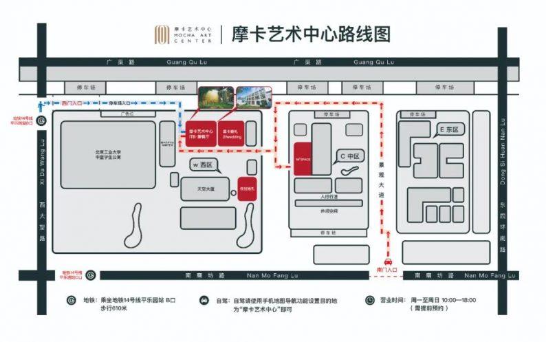 婚礼堂发布:多变空间!摩卡艺术中心(含动线设计、设备清单)  第19张