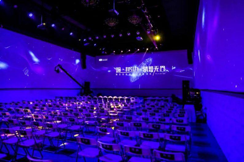 婚礼堂发布:多变空间!摩卡艺术中心(含动线设计、设备清单)  第22张