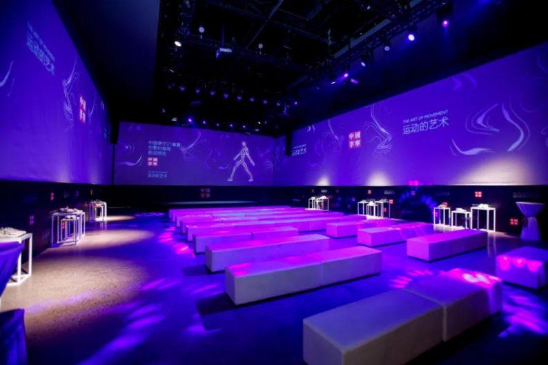 婚礼堂发布:多变空间!摩卡艺术中心(含动线设计、设备清单)  第25张