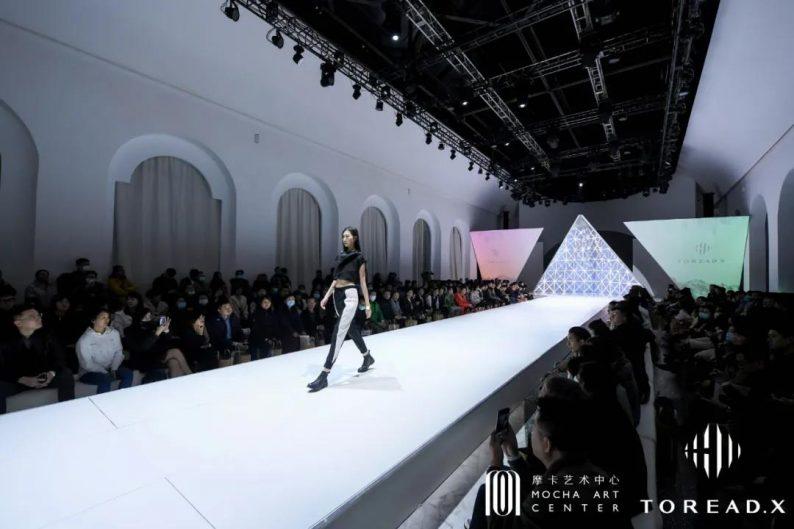 婚礼堂发布:多变空间!摩卡艺术中心(含动线设计、设备清单)  第26张