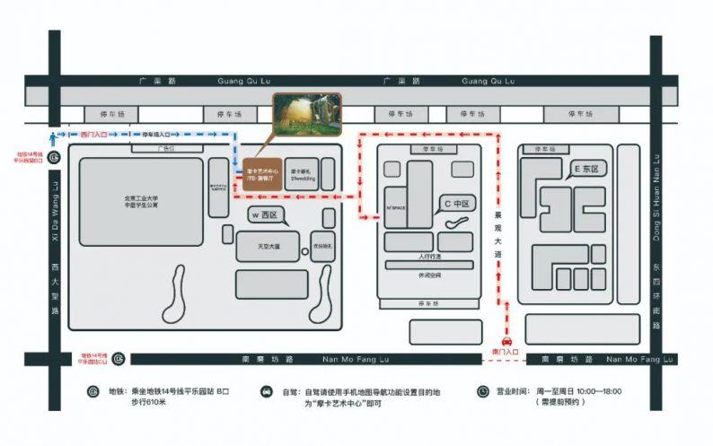 婚礼堂发布:多变空间!摩卡艺术中心(含动线设计、设备清单)  第39张
