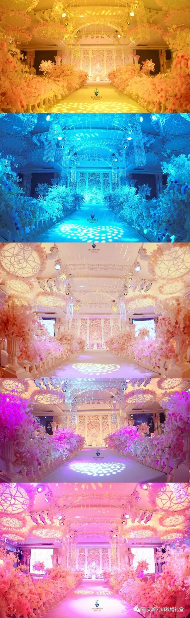 婚礼堂发布:网红城市打卡点!镶嵌在解放碑上的珍珠  第6张