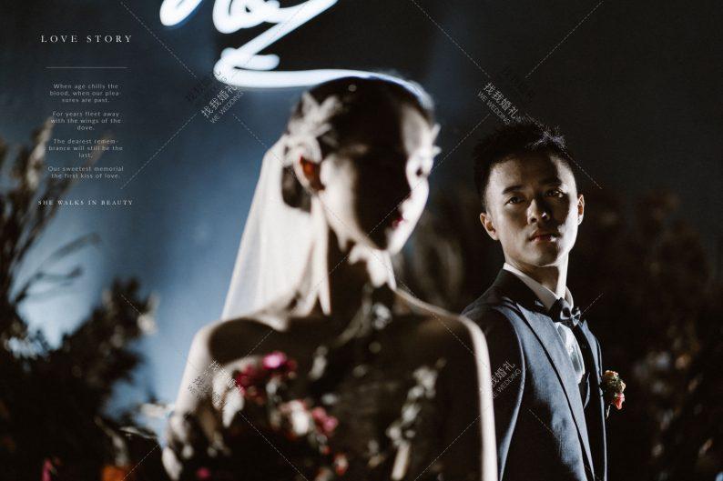 互联网不带婚庆行业玩?  第1张