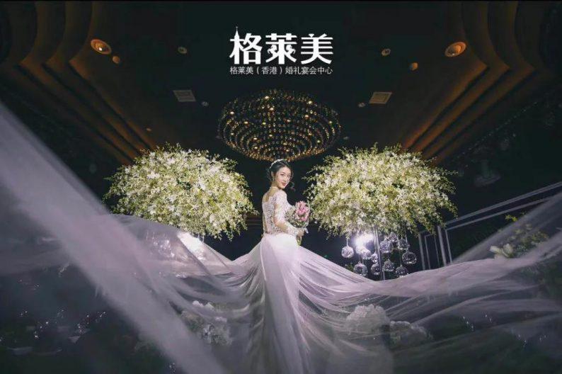 婚礼堂发布:格莱美江浙地区四大门店,演绎精致浪漫~  第6张