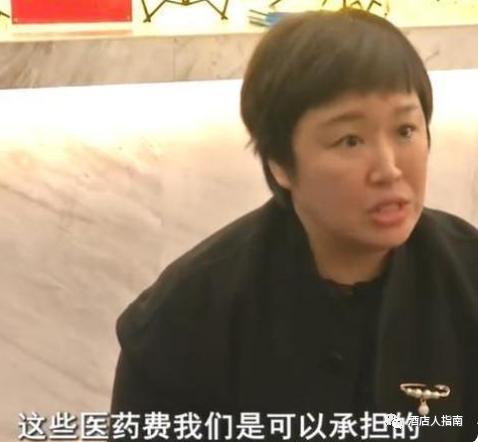 杭州一酒店,宴会结束17人就医……  第5张