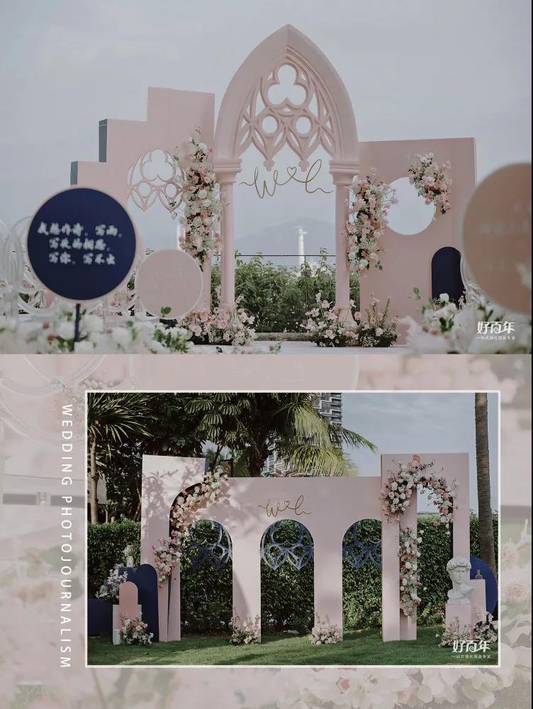 Bauhuas婚礼风格:几何形状+鲜明色彩  第1张