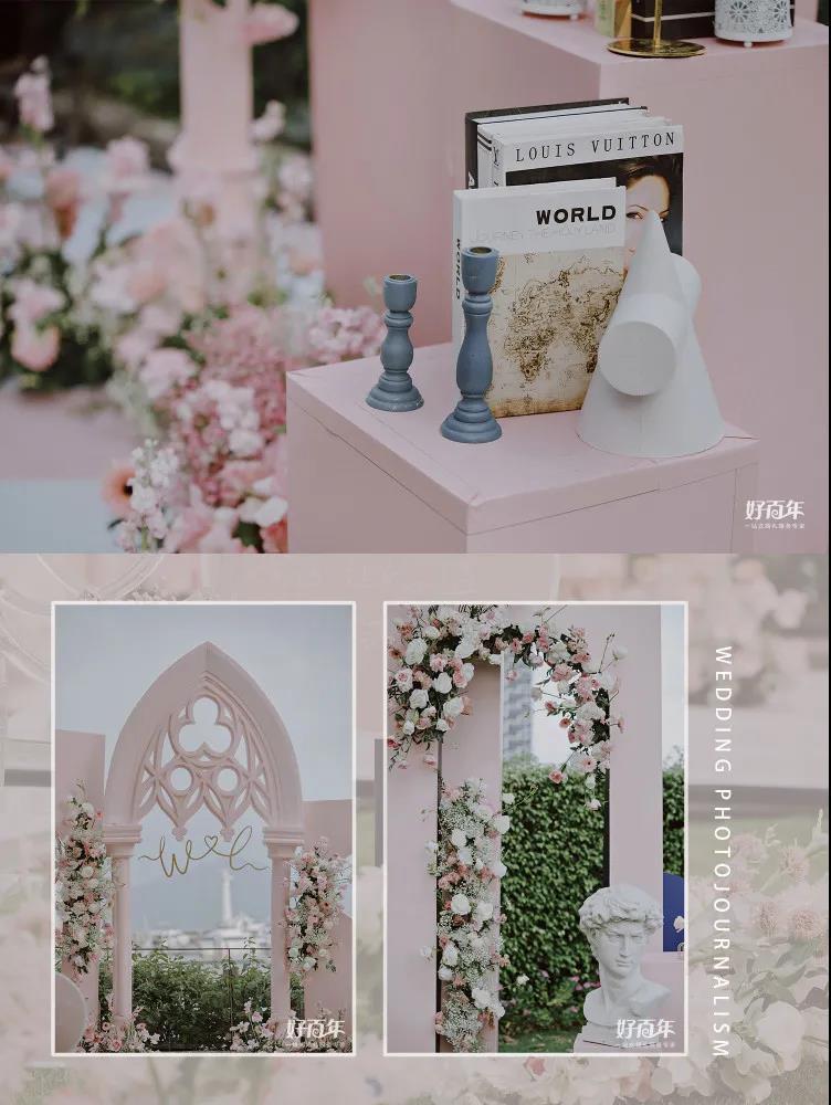 Bauhuas婚礼风格:几何形状+鲜明色彩  第4张