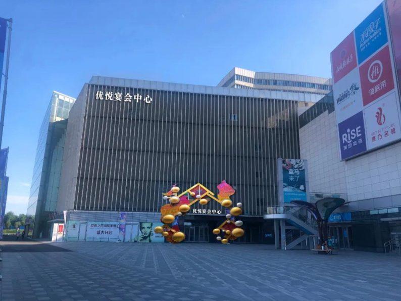 婚礼堂发布:近万平米,五大宴会厅!摩卡集团打造京城新地标  第4张