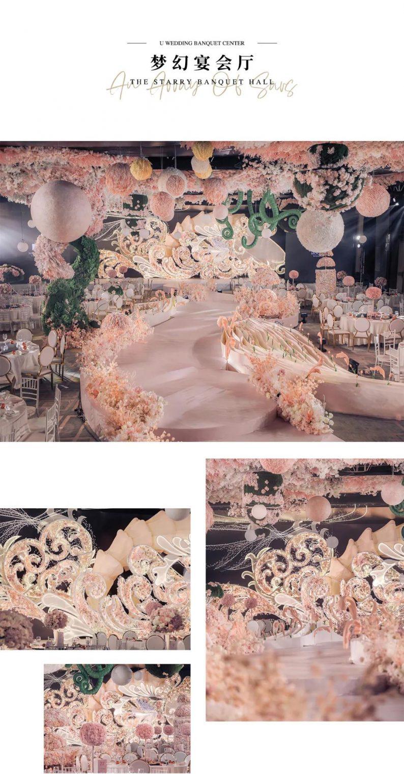 婚礼堂发布:近万平米,五大宴会厅!摩卡集团打造京城新地标  第8张