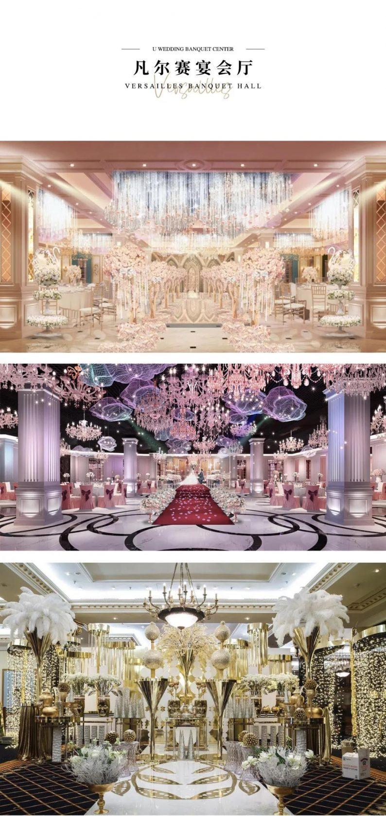 婚礼堂发布:近万平米,五大宴会厅!摩卡集团打造京城新地标  第9张