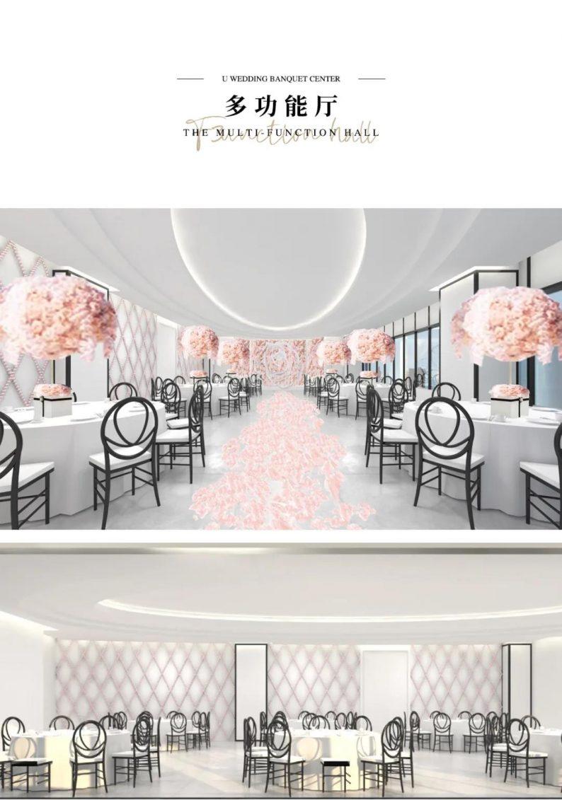 婚礼堂发布:近万平米,五大宴会厅!摩卡集团打造京城新地标  第11张