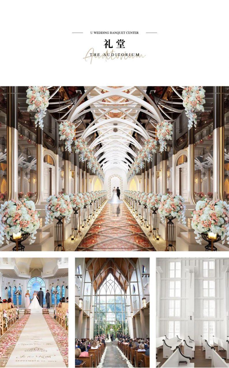 婚礼堂发布:近万平米,五大宴会厅!摩卡集团打造京城新地标  第12张