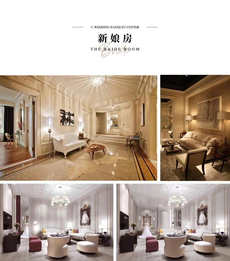 婚礼堂发布:近万平米,五大宴会厅!摩卡集团打造京城新地标  第13张