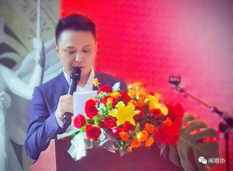 今禧汇董事长王晨出任会长!福建婚协第二届理事会换届  第3张