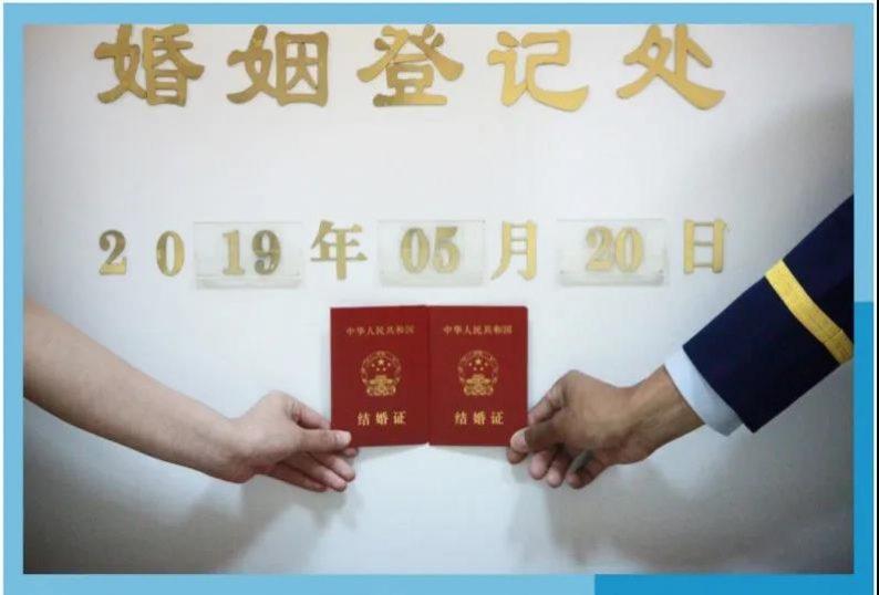 """年终盘点:2020中国结婚产业""""数据报告""""  第6张"""