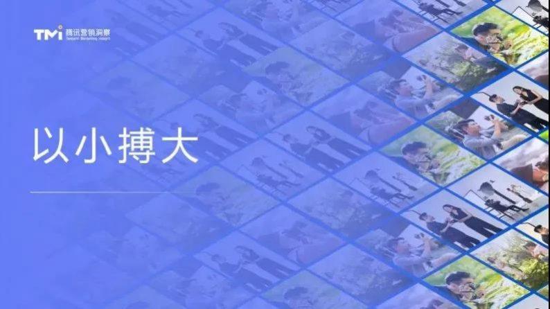 """年终盘点:2020中国结婚产业""""数据报告""""  第10张"""