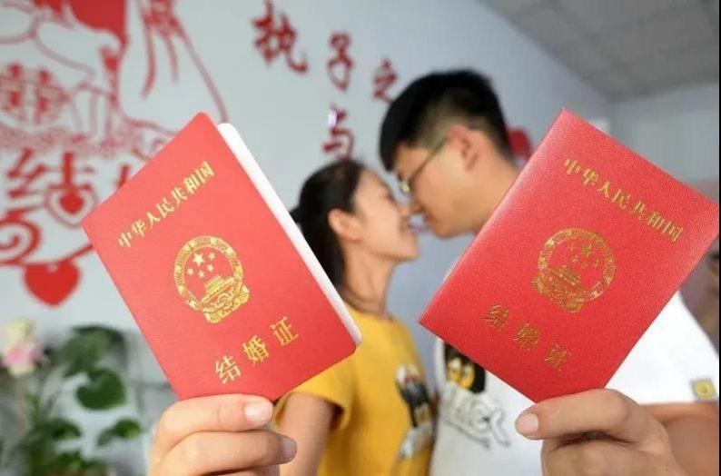 """年终盘点:2020中国结婚产业""""数据报告""""  第15张"""