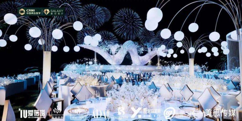 """阿龙设计、吉尼斯世界记录!""""让爱飞翔""""世纪婚礼盛典  第1张"""