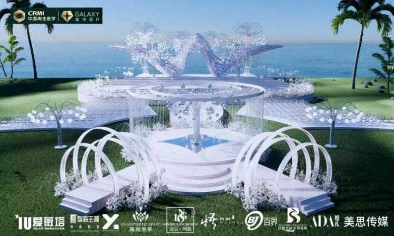 """阿龙设计、吉尼斯世界记录!""""让爱飞翔""""世纪婚礼盛典  第4张"""