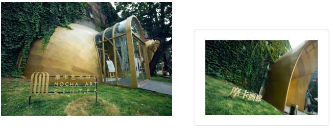 婚礼堂发布:多变空间!摩卡艺术中心(含动线设计、设备清单)  第4张