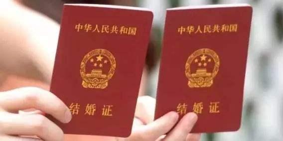 可跨区办理婚姻登记!南京开展试点工作