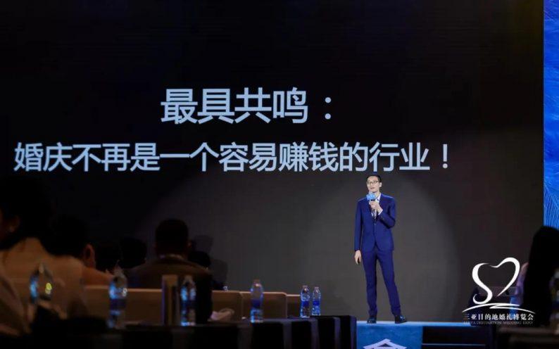 同窗班长郑荣翔:结婚产业的2021  第5张