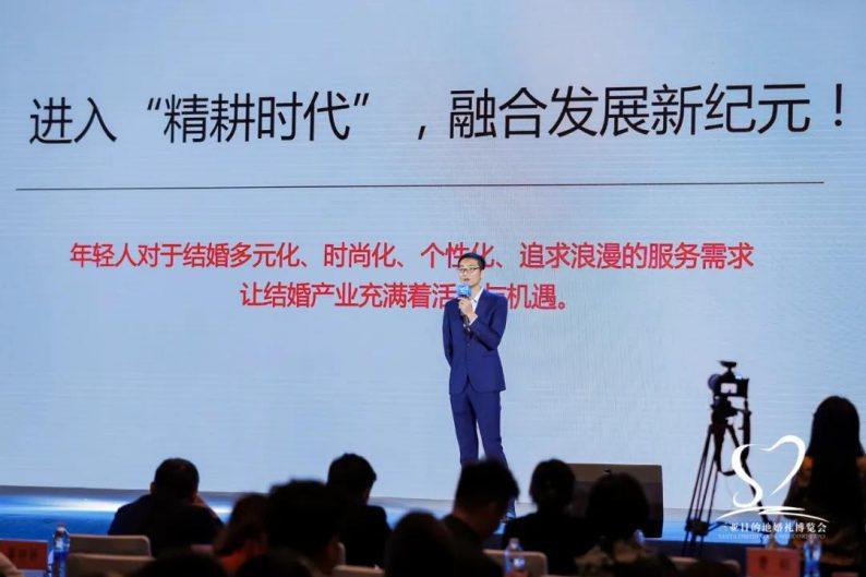 同窗班长郑荣翔:结婚产业的2021  第6张