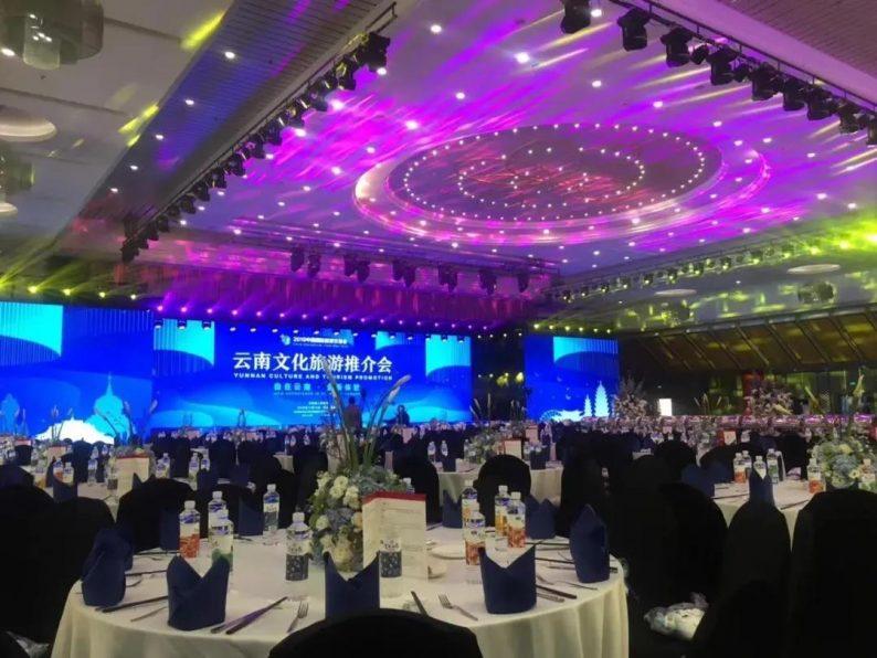 世博婚礼:上市公司旗下,幸福文化产业集群  第3张