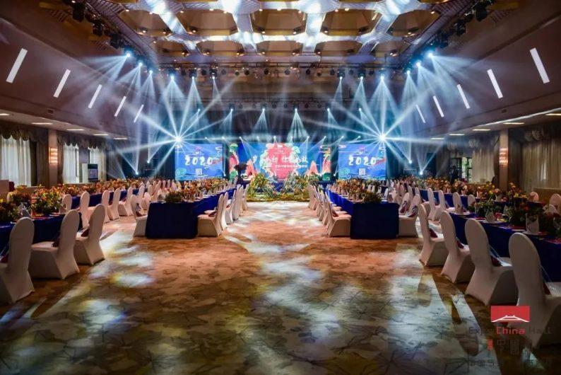 世博婚礼:上市公司旗下,幸福文化产业集群  第4张